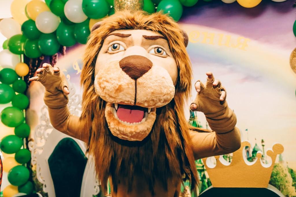 Храбрый Лев